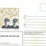 Didžiausiu tiražu išleistas pašto vokas